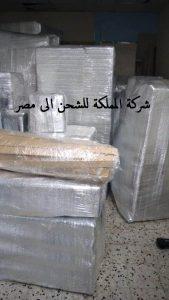شركة شحن من جدة الى مصر