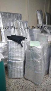 شركة نقل عفش من جدة الى الرياض